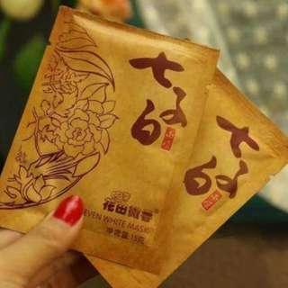 七子白 Face Mask