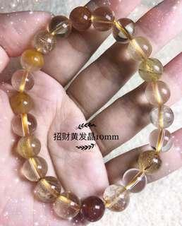 10mm 招财黄发晶手串crystal bracelet