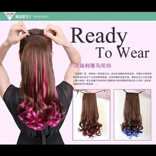 PO two tone gradient dip dye wavy tie on ponytail hair extension * waiting time 12 days after payment is made *pm to order