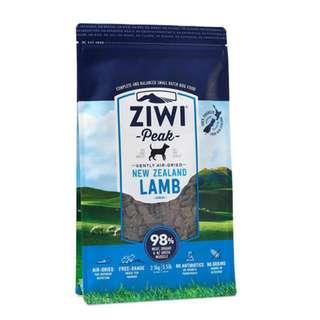 ZIWI PEAK AIR DRIED DOG FOOD – LAMB