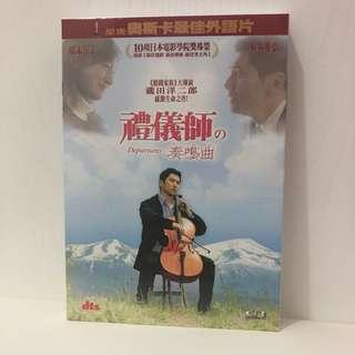 電影 禮儀師之奏鳴曲 廣末涼子 本木雅弘主演 DVD