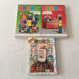 Lau Fu Zi comics Master Q