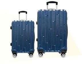 全新ORITE Matrix 28吋及20吋行李箱