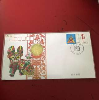 China stamp 1998-1 medal cover