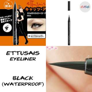 BN Ettusais WP Liquid Eyeliner Pen - Black