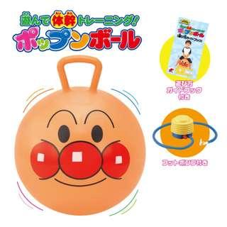 特價全新原裝正版 日本版Pinocchio 日本版Anpanman麵包超人 身體幹鍛煉 彈力球玩具遊戲