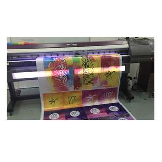 Tarpaulin Printing with Frame Services