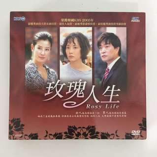 DVD- Rosy Life 玫瑰人生