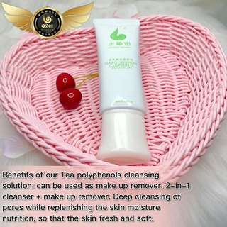 WOWO Tea Polyphenols Cleaning Solution (HSA APPROVED)