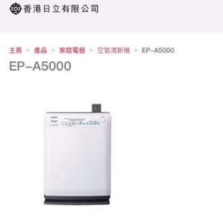 EP-A5000空氣清新機