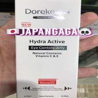 Dorekeen+ 瑞士護爾膚 眼部保濕啫喱, 含維他命A&E ( Swiss formula 瑞士配方)