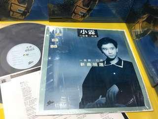 郭小霖 一些新一些舊 新曲精選 90年LP黑膠唱片 真正首版盤 附原裝歌詞/原封收縮袋 稀有整體98%光潔簇新 珍稀收藏!