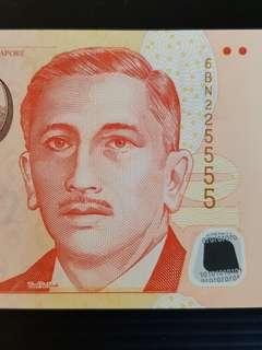 Fancy Number 225555 portrait $10 banknote UNC