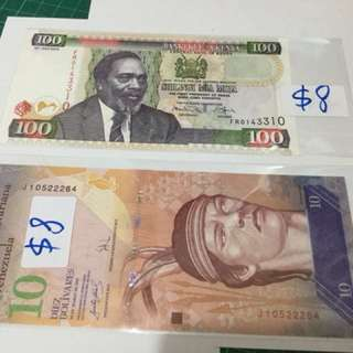 8張外國紙幣(吉爾吉斯 馬爾代夫 緬甸 斯里蘭卡 伊朗 蒲隆地 肯亞 委內瑞拉)