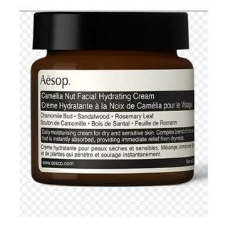 Aesop Camellia Nut Facial Hydrating Cream-60ml