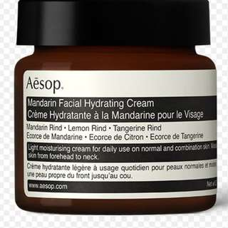 Aesop Mandarin Facial Hydrating Cream-60ml