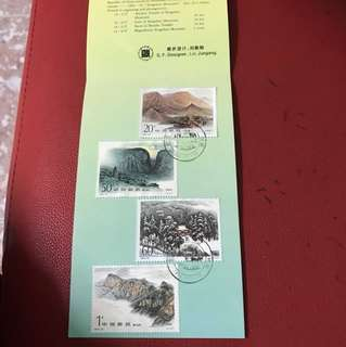 China stank 1995-23 Stamp Set Folder