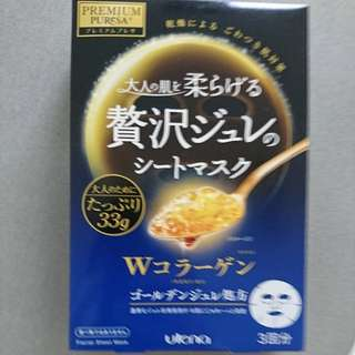 Utena Puresa Jelly Face Mask