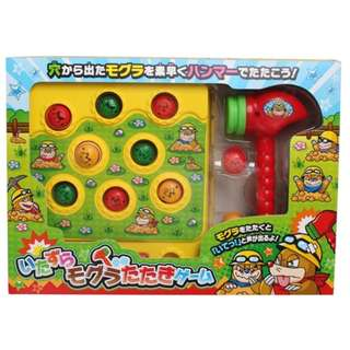 現貨清貨 現貨全新 原裝正版 日本版 扑傻瓜 電動打地鼠 益智遊戲玩具