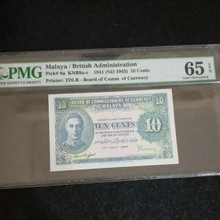 1941 10 cents Malaya/British Admin.