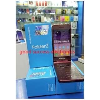 Samsung Galaxy Folder 2 摺機 (2GB RAM + 16GB ROM) G1650 香港行貨 原廠保養