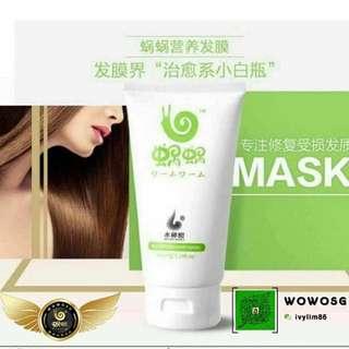 Wowo PURE ginger shampoo and hair mask