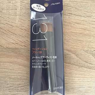 SHISEIDO 131 Oblique Flat Makeup Brush
