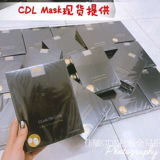 CDL Supreme Repairing Mask