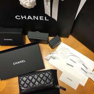 Chanel Gabrielle wallet