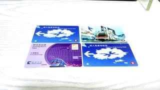 MTR/ Airport Express Tickets 港鐵/地鐵/機場快綫紀念票(全套四張)