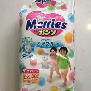 Merries Walker Diapers XL