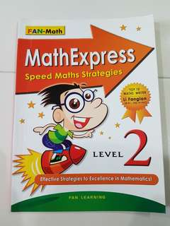 Primary 1 maths book