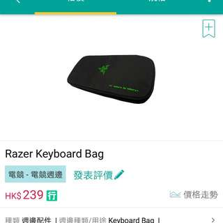 Razer Keyboard bag