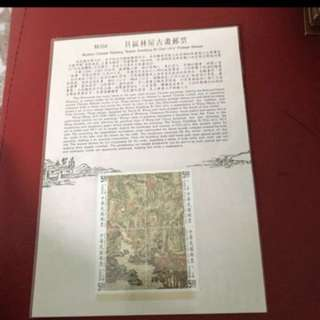 Taiwan mint set Folder as in picture