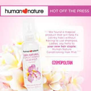 Conditioning Hair Mist - Hair Human Nature Conditioning Hair Mist