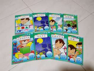 😊 8 Scroll Chinese Reading books