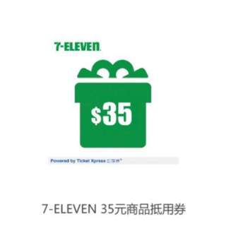 711超商禮券35元
