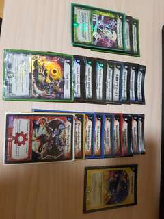 PRICE LOWERED Duel Masters Spares