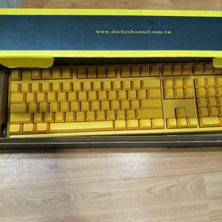 Ducky: yellow mechanical keyboard