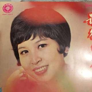 Zhang Xiao Ying vinyl record