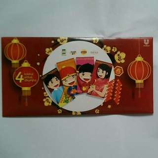 4 Pieces Of UNILEVER Red Packets With Cover