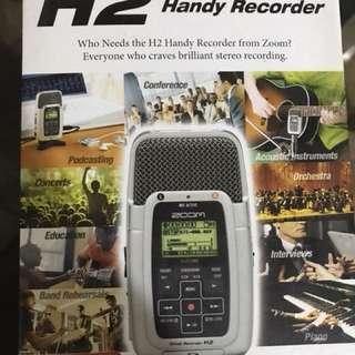 H2 recording device