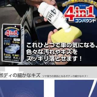 日本製造 車身用4合1還原劑
