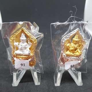 Phra Phrom Amulet