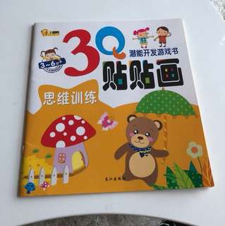 Chinese practice sticker book