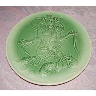 Vintage Ceramic Plate ( Year Of Rat )