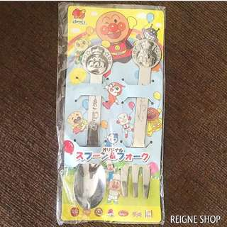 AMPANMAN SPOON AND FORK