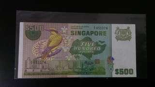 新加坡鳥版$500