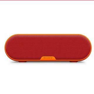 SONY SRS-XB2 Bluetooth Portable Speaker