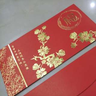 Red Packet Maybank 2018